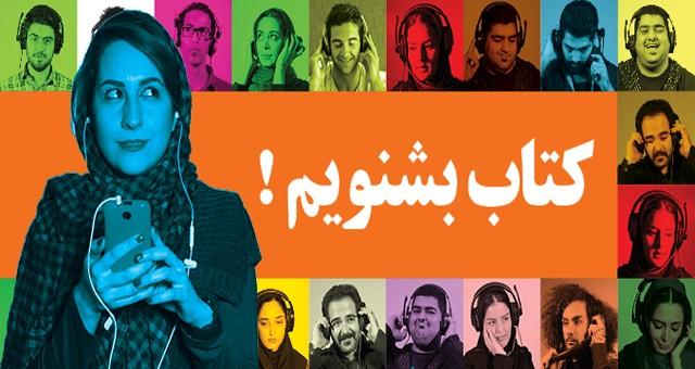 دموکراسی یا دموقراضه با صدای نویسنده و موسیقی ناصر چشم آذر