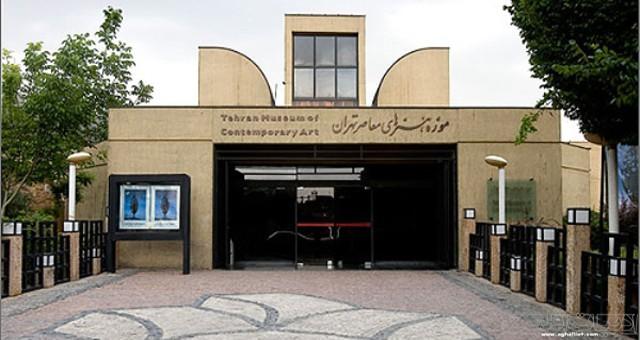 نمایش ۲۷ اثر از بهترین های موزه هنرهای معاصر