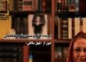 هفتمین شماره کافه داستان منتشر شد
