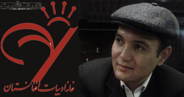 هشتمین جشنواره ادبی قند پارسی برگزار میشود