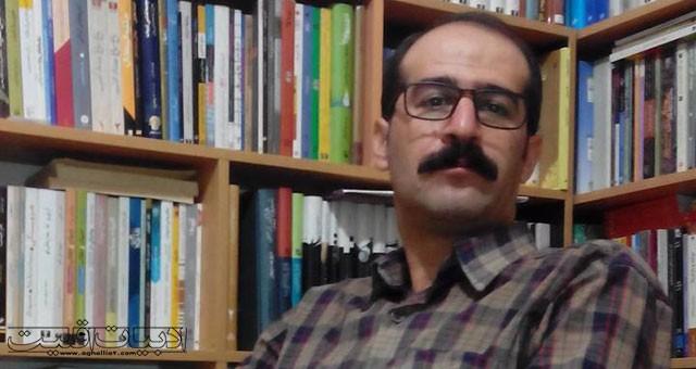 خشونت اِحلیل / یادداشتی بر روزگار دوزخی آقای ایاز