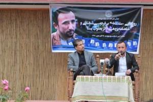 Ronemayi az ketab Yaqoob Yasna in kabul (1)