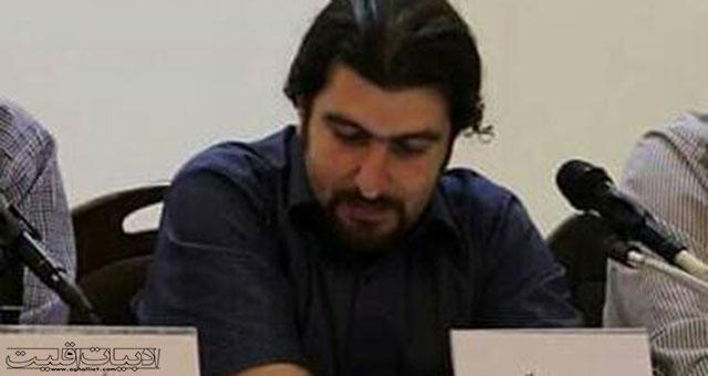 احمد ابوالفتحی: برای «نائل» شدن ابتدا باید «رسید»