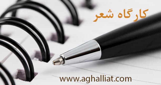 شعرهایی از آرزو ابراهیم پور