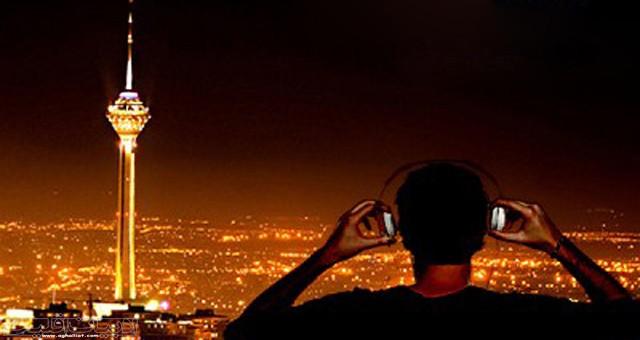 فراخوان جایزۀ ترانههای تهران با عنوان: تهران دوستت دارم