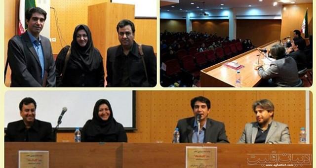 جلسۀ نقد و بررسی تاریکماه در زادگاه نویسنده برگزار شد