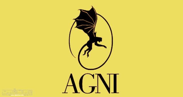 معرفی و مرور مجله ادبی آگنی (AGNI)