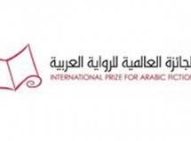 معرفی نامزدهای نهایی جایزه بوکر عربی ۲۰۱۶