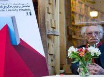 نخستین دوره جایزه ادبی چهل برگزیدگان خود را شناخت