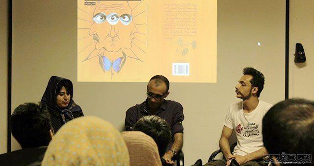 """گزارش مراسم رونمایی مجموعه شعر مشترک """"آفتاب زنجیر به محبس تابوت"""""""