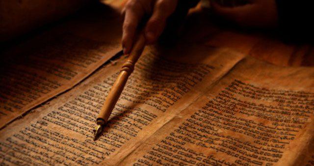 عهد عتیق و گرتههای روایی