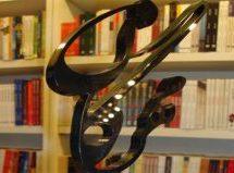 هفت رمان و هفت مجموعه داستان راهیافته به مرحله نهایی جایزه مهرگان ادب /  دوره هفدهم و هجدهم