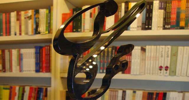برگزیدگان بخش ویژه (رمان زبان مادری) نوزدهمین و بیستمین دوره جایزه مهرگان ادب