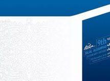 نامزدهای نهمین دوره جایزه جلال در بخش رمان و داستان کوتاه