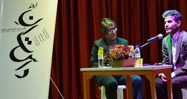 برندگان نخستین دوره جایزه ادبی اروند