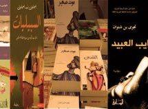 فهرست نامزدهای نهایی جایزۀ بوکر عربی سال ۲۰۱۷