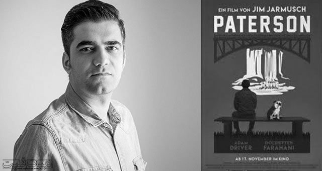 "پترسون، الهام شاعرانه / نگاهی به ""پترسون"" ساختۀ جیم جارموش"