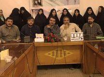 گزارش جلسه نقد رمان افعی کشی در گروه داستان جمعه ـ قم