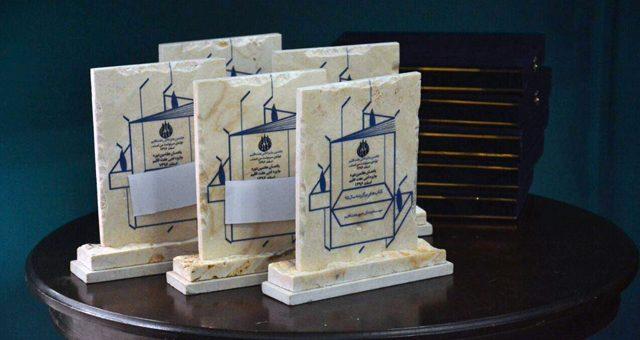 برگزیدگان هفتمین دوره جایزه ادبی هفت اقلیم