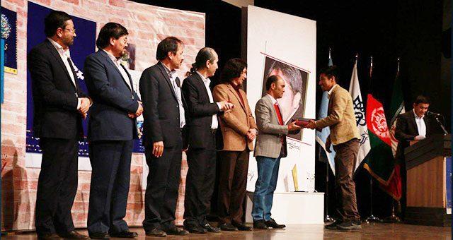 نهمین جشنواره قند پارسی با اعلام برگزیدگان به کار خود پایان داد