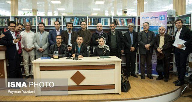 تجلیل از منصور اوجی در اختتامیه دوازدهمین دوره جایزه شعر خبرنگاران + معرفی برگزیدگان