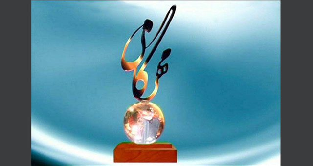 فراخوان جایزه مهرگان برای دورههای نوزدهم و بیستم