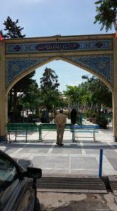 امامزاده طاهر کرج