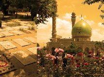 از قبور شهدا تا مزار شعرا / روایتی از قبرستان امامزاده طاهر کرج