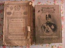 سفری به فرنگ با شاه قاجار / معرفی کتاب سفرنامۀ مبارک شاهنشاهی