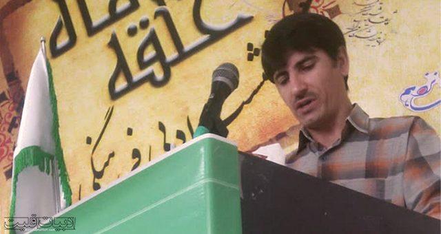 درگذشت روح الله کاملی نویسندۀ جوان ایرانی در بیخبری و ابهام