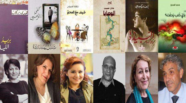 فهرست نامزدهای نهایی جایزۀ بوکر عربی سال ۲۰۱۹
