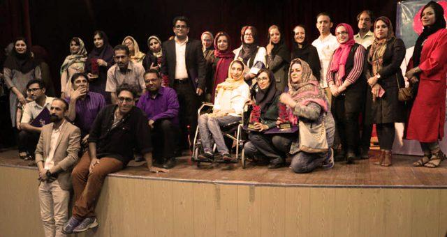 برگزیدگان نخستین دورۀ جایزه شعر رامی معرفی شدند