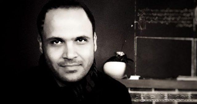 تکههایی از خیابان / شعری از جواد خوانساری