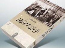 """""""دیوان اسپارتی"""" نوشته عبدالوهاب عیساوی برنده نهایی بوکر ۲۰۲۰"""