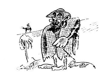 نقاشی صادق هدایت که هم در ابتدای داستان «دیو!... دیو!» و هم در ابتدای شعر علی مقدم قرار گرفته است.