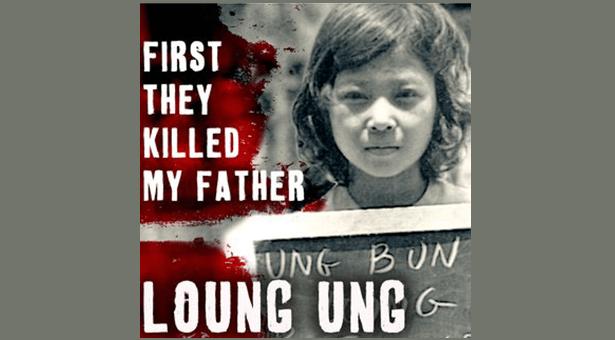 اول پدرم را کشتند / بخشی از رمان / نویسنده: لوآنگ آونگ
