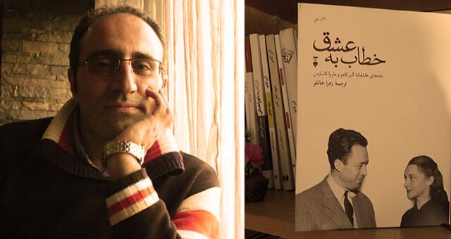 یادداشتی دربارۀ کتاب خطاب به عشق اثر آلبر کامو / محمدعلی حسنلو