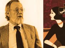 یادداشتی دربارۀ رمان سفیدبرفی به بهانۀ چاپ دوم ترجمۀ آن
