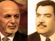 محمداشرف غنی و محمد نجیبالله: دو رئیسجمهور و دو گریز تاریخی