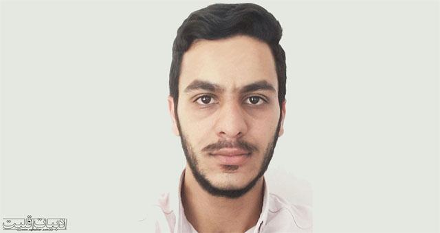 محمدحسین سوهانی